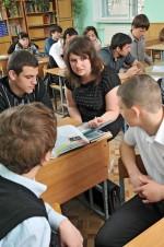 Учитель иностранного языка: теория и практика педагогического процесса