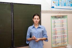 Учитель иностранного языка