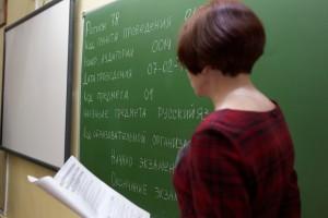 Учитель русского (родного) языка: теория и практика педагогического процесса